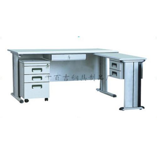 Lxingban公桌
