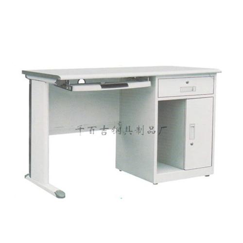 J-097 电脑桌