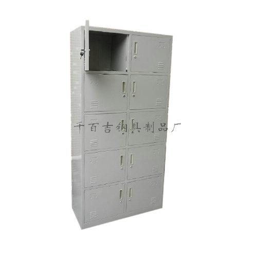 shi门yuan工更衣gui J-053