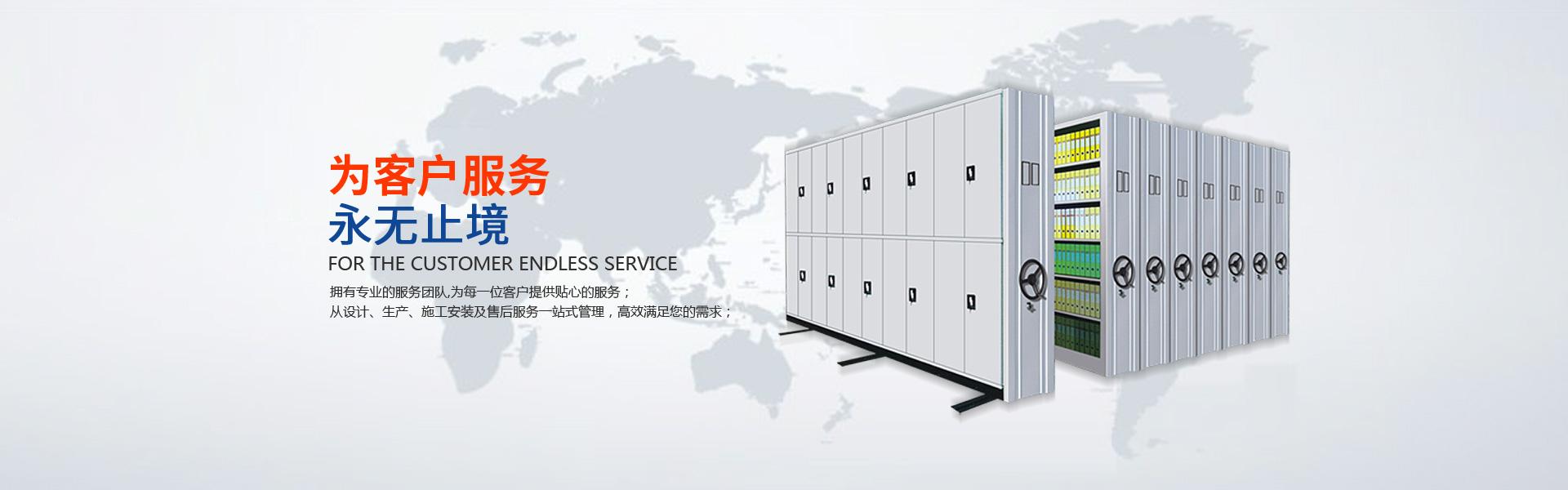 专注办公家具制造,打造xing业高标准。